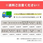 送料_料金表